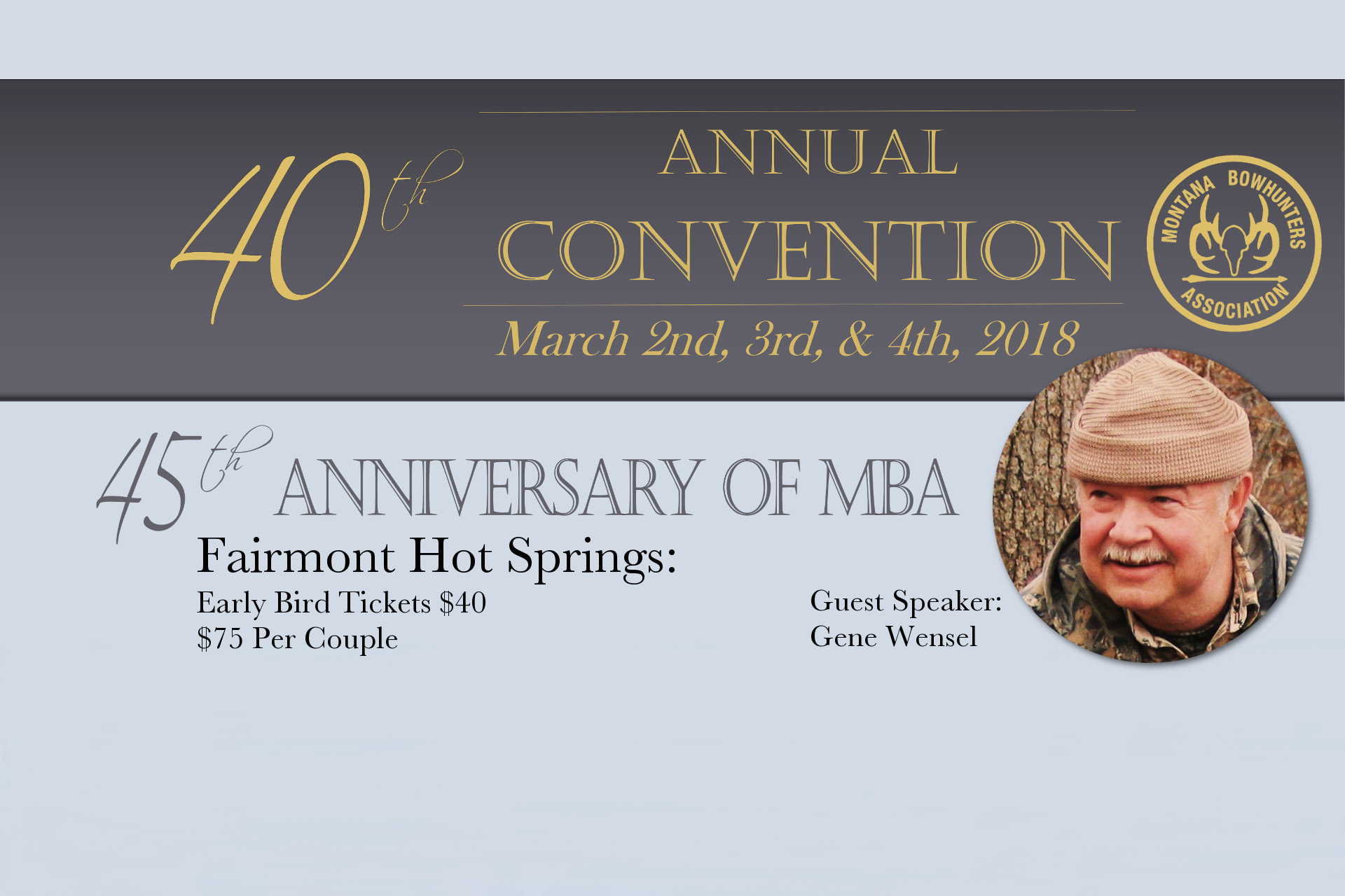 2018 MBA Convention